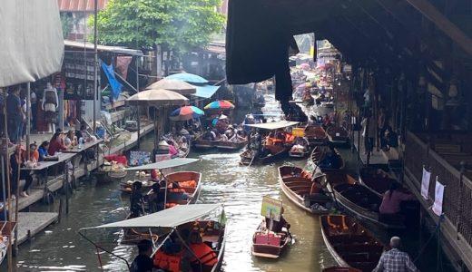 【タイ】バンコクで一日ツアー満喫!