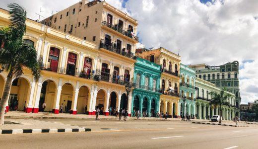 カンクン行くならキューバへ行こう!1泊2日弾丸ハバナ