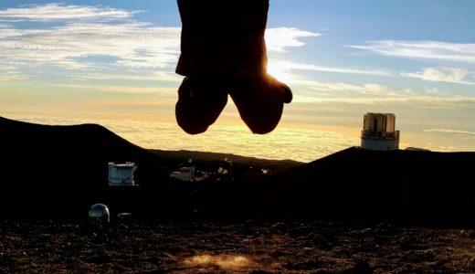 マウナケア山頂からの絶景! 夕陽と星のツアー