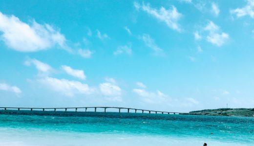 宮古島で島めぐり〜ほとんど車で行けるよ!