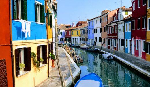 2018年イタリア弾丸旅行〜1日目Venezia